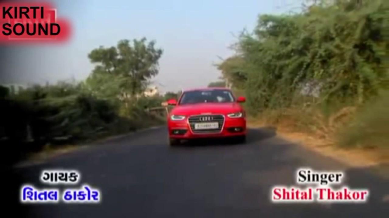 Download Char char bangdi wali  Gujarati song
