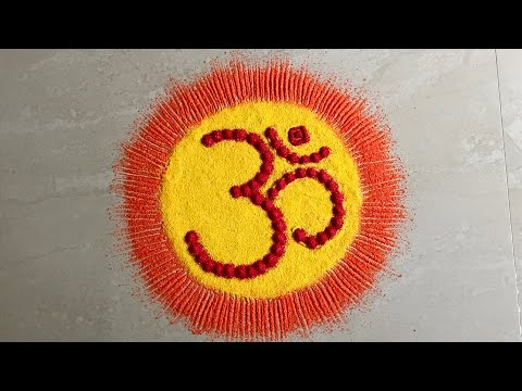Quick And Easy Om Rangoli Design By VGS Home Channel