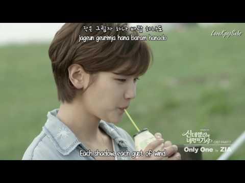 Zia - Only One MV [English subs + Romanization + Hangul] HD