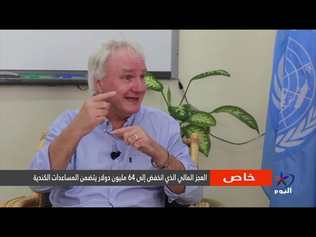 الأزمة المالية التي تواجه الأونروا وأوضاع اللاجئين الفلسطينيين