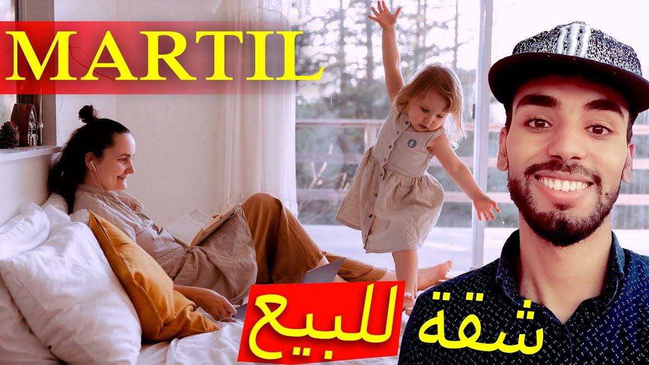 شقة للبيع في كورنيش مدينة مرتيل قرب البحر 76 متر 2 غرف و صالون Appartement a vendre corniche Martil