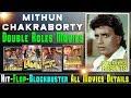 Mithun Chakraborty Double Role Movies List | Mithun Chakraborty Movies Hit and Flop Movies List.