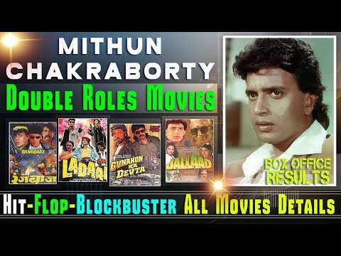 Mithun Chakraborty Double Role Movies List | Mithun Chakraborty Movies Hit And Flop Movies List.