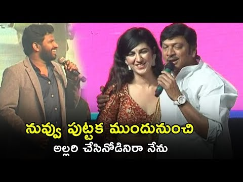 Rajendra Prasad Make Fun With Heroines | Bewarse Movie Audio Launch | Sanjosh | Harshita | NewsQube