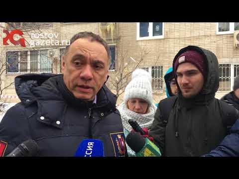 Власти пообещали восстановить взорванный дом в Ростове