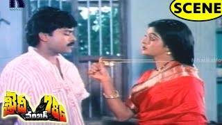 Chiranjeevi Argues With Bhanupriya To Leave House || Khaidi No.786 Movie Scenes