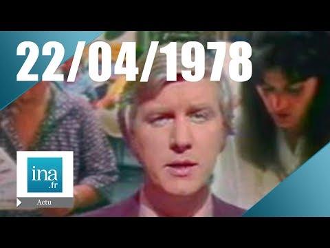 20h Antenne 2 du 22 avril 1978   Les Brigades rouges à Rome   Archive INA