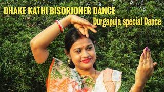 Durga puja special dance 2018|Dhake Kathi Bisorjoner Dance|Stree-Zee Bangla|RBLstylelife