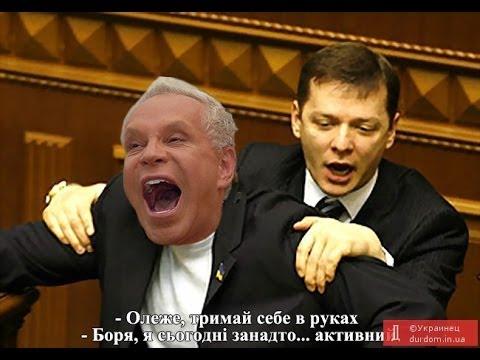 """""""То, что политический лузер Саакашвили ушел в отставку, - единственная возможность для него сохранить лицо"""", - Ляшко - Цензор.НЕТ 5616"""