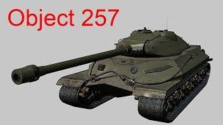 Pokaż co potrafisz #1409 ► Magiczny Object 257