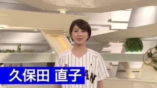久保田アナ スイングスピード選手権 久保田直子 検索動画 3