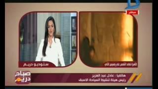 خبير سياحي: تعامد الشمس على وجه رمسيس يبرز عظمة المصري القديم..فيديو