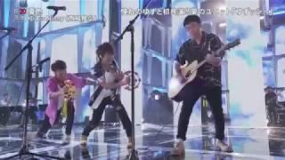 FNS歌謡祭2017 ゆずっシー  「夏色」