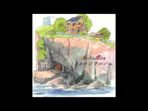 01- 崖の上のポニョ Gake no Ue no Ponyo [Ponyo on a Cliff]