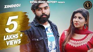 Zindgi | Lovekush Gujjar, Fateh Choudhary, Pooja Hooda, Sweety | New Haryanvi Songs Haryanavi 2019