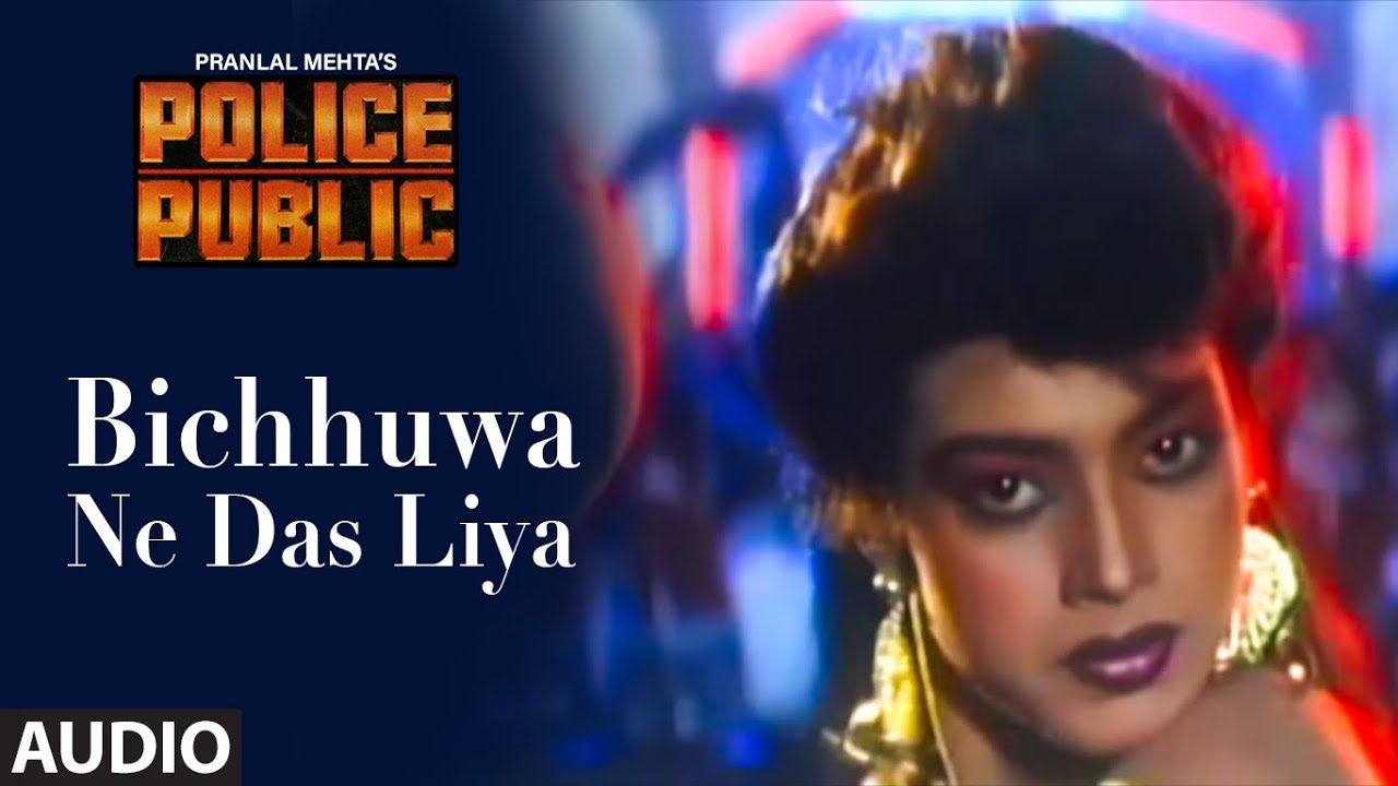 Bichhuwa Ne Das Liya Full (Audio) Song | Police Public | Asha Bhosle | Poonam Dhillon, Raj Kiran