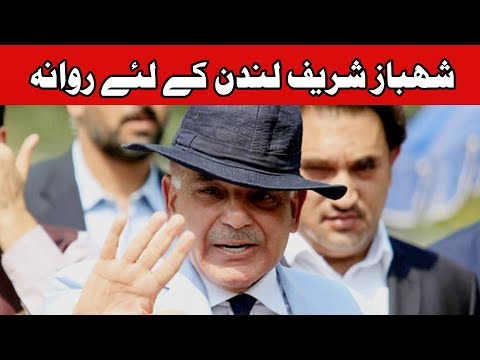 Punjab Chief Minister Shahbaz Sharif Also Left For London