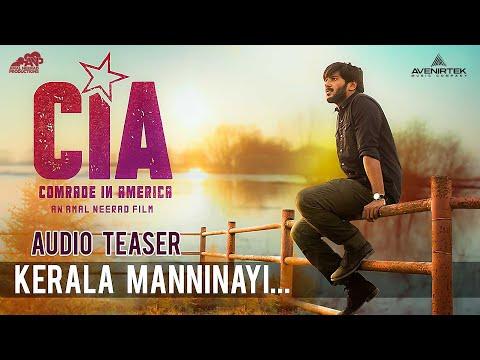 Kerala Manninayi Audio Teaser | Comrade In America ( CIA ) | Gopi Sundar | Dulquer Salmaan