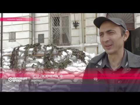 Обвиненный в РФ в экстремизме ищет убежища в Украине