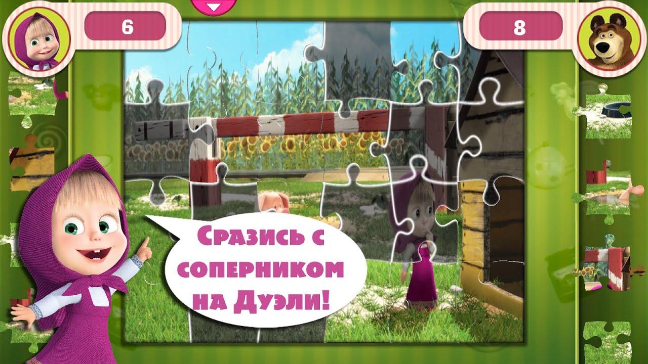 Пазлы из фото иркутск