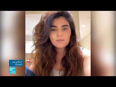 امرأة في زمن الجائحة - بشرى دندش: كان من المفترض أن أتزوج!  - نشر قبل 6 ساعة
