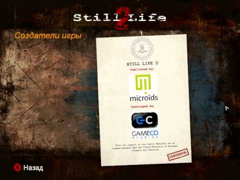 Still Life2 #019 Всего один шанс (финал) |