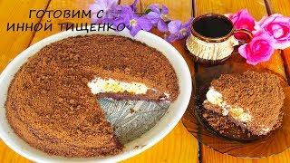 Торт «НОРКА КРОТА»: очень нежный и вкусный шоколадно-банановый торт.