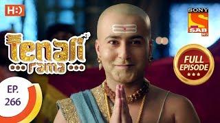 Video Tenali Rama - Ep 266 - Full Episode - 13th July, 2018 download MP3, 3GP, MP4, WEBM, AVI, FLV Juli 2018