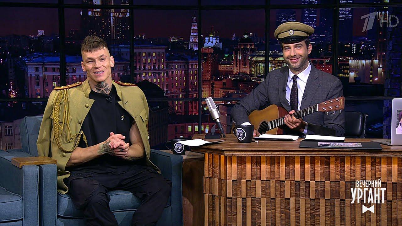 NILETTO и Иван Ургант исполняют песни под гитару. Вечерний Ургант.  01.10.2020