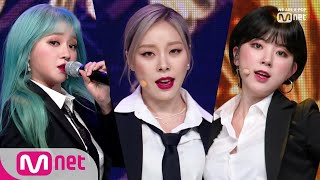 [LADIES' CODE - SET ME FREE] KPOP TV Show | M COUNTDOWN 1911…