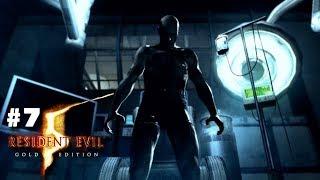 Worst Boss Fight Ever - Let's Play: Resident Evil 5 PC Gameplay Walkthrough Part 7 w/HusbandoGoddess