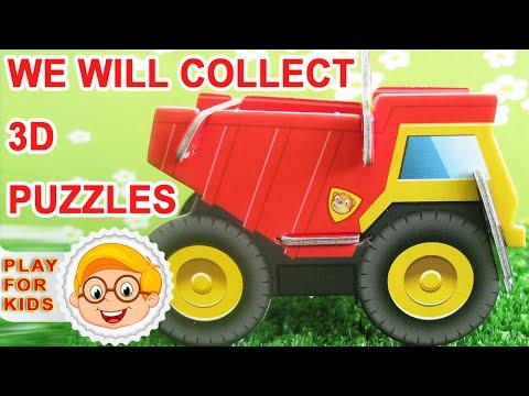 We will collect 3D puzzles truck ✿ Собираем 3Д головоломки пазлы вместе с Фиксиками: Масей и Папусом