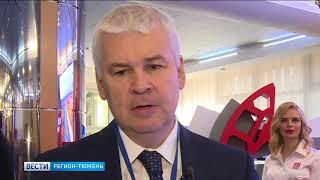Как Тюменская область будет сотрудничать с компанией «ЛУКОЙЛ?»