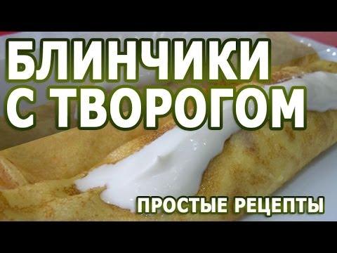 Блинчики из кабачков - пошаговый рецепт с фото на
