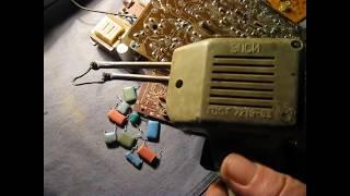 паяльник ЭПСИ МОМЕНТ импульсный модернизация для демонтажа и монтажа радиодеталей
