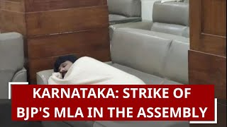 Karnataka: Strike of BJP's MLAs in the assembly