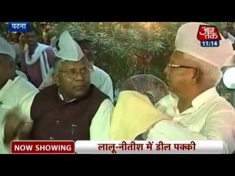 Lalu Prasad's RJD, Nitish Kumar's JD(U) join hands to defeat BJP in Bihar