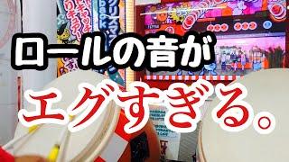 【爆音】ロールの音がエグすぎるんだが。【関東遠征記念#8】 thumbnail