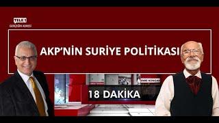 Erdoğanın ABD fiyaskosu  18 Dakika (24 EYLÜL 2021)