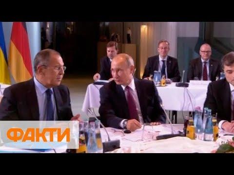 Россия назвала ключевую тему нормандской встречи