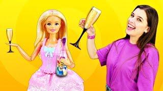 Девичник для Барби. Барби - невеста! Видео для девочек. Ох, уж эти куклы!