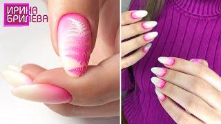 ПЕРЕ наращивание ногтей 😍 ЛАЙФХАК для тех, у кого нет молочного геля 😍 Ирина Брилёва