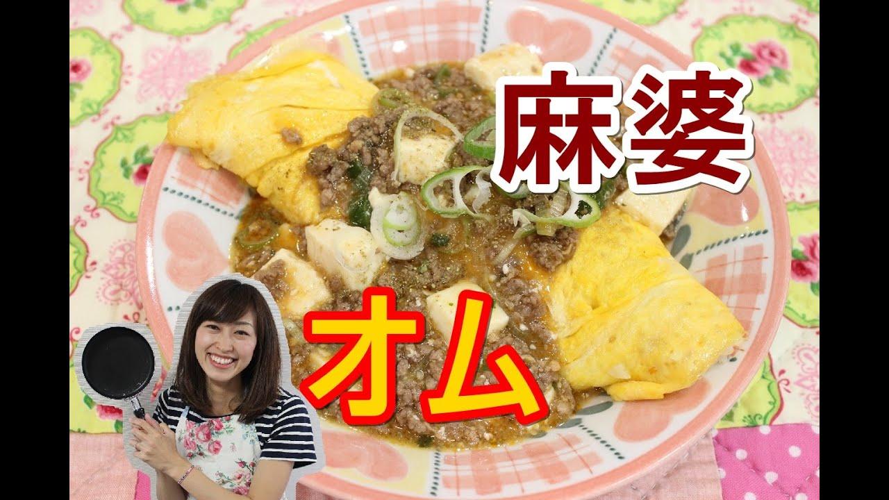 オムライス 豆腐