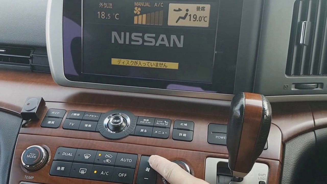 how to turn on rear air conditioning nissan elgrand e51 [ 1280 x 720 Pixel ]