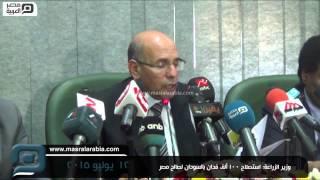 مصر العربية | وزير الزراعة: استصلاح 100 ألف فدان بالسودان لصالح مصر