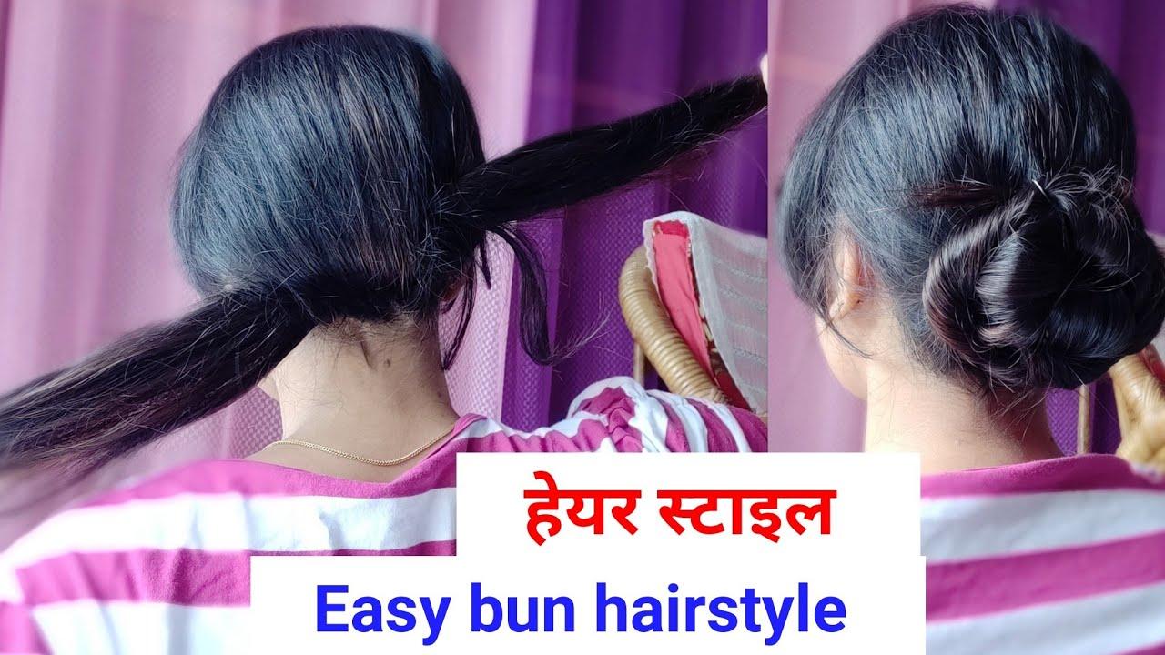 easy bun hairstyle || juda hairstyle || hairstyle in hindi - youtube