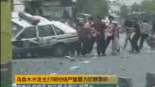 Xinjiang Urumqi Uighur Riots on July 5th 乌鲁木齐暴乱7月5日现场