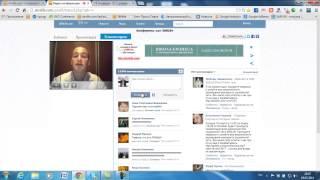 Презентация возможностей социальной сети SBNLife и практический тренинг по целям. 6 урок