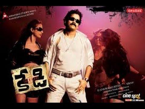 Kedi 2010 | Malayalam Full Movie | Malayalam Movie Online | Nagarjuna | Mamta Mohandas | Ankur Vikal