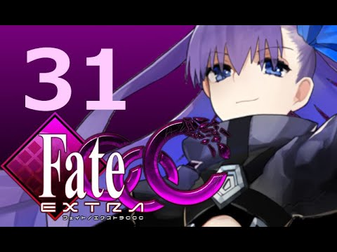"""【HDリマスター】Fate/EXTRA CCC セイバー編31「Chapter5:血々純潔 -13F """"Atack Of Meltlilith""""」"""